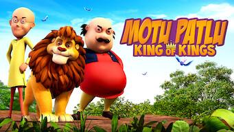 Motu Patlu: King of Kings (2016)