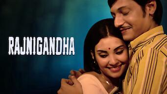 Rajnigandha (1974)