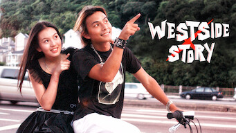 Westside Story (2003)