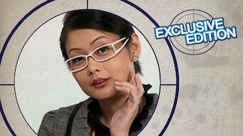 Exclusive Edition (2008)