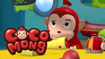 Cocomong (2015)