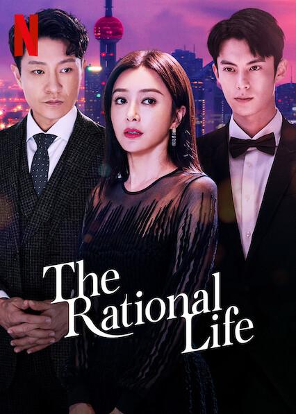 The Rational Life on Netflix AUS/NZ