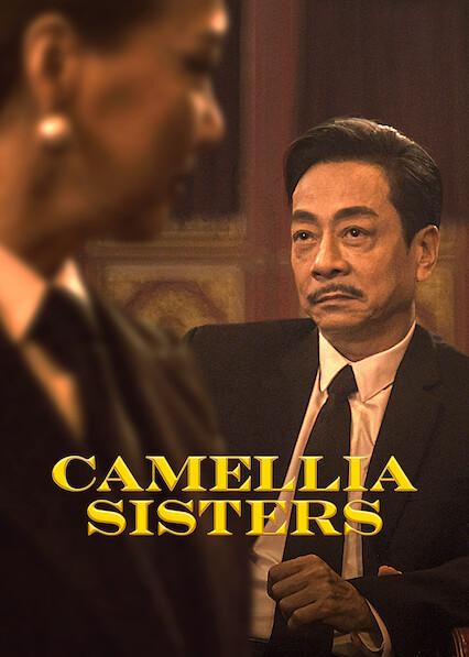 Camellia Sisters